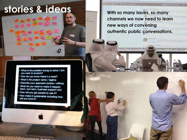 7_ideas